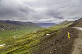 Islândia selvagem — Fotografia Stock