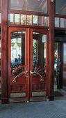 The door to the shop — Stock Photo