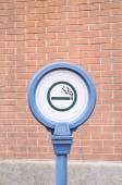 Smoking area sign — Stock Photo