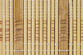 Bamboo curtain pattern material — Stock Photo