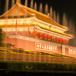Forbidden City. Tienanmen gate of heavenly peace, Beijing, China — Stock Photo #56960577
