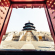Welcome to Temple of Heaven — Stock Photo #56969115