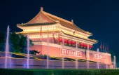 Forbidden City. Tienanmen gate of heavenly peace, Beijing, China — Stock Photo