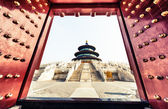 Welcome to Temple of Heaven — Stock fotografie