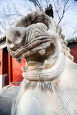 Chinese lion. Forbidden City , Peking — Stock Photo