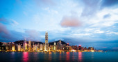 Hong Kong at night view from Kowloon side to Hong Kong island — Stock Photo