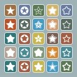 Star icons — Stock Vector #57559053