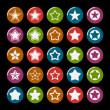 Star icons — Stock Vector #57559421