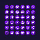 Flat Icon Set — Stock Vector