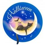 Halloween sleeping cat — Stock Vector #57457921