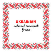 Frame with Ukrainian cross-stitch — Stok Vektör
