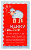 Christmas card  with lamb — Vecteur