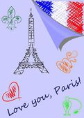 Love you paris — Stock Vector