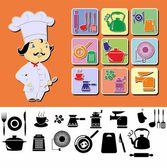 烹饪 — 图库矢量图片