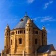 Abbey of Dormition in Old City of Jerusalem, Israel — Stock Photo #68971045
