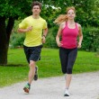 Young couple jogging — Stock Photo #57239457