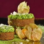 Tasty Gourmet cake — Stock Photo #57240511
