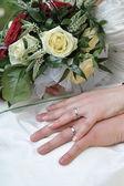 Bukiet piękny ślub — Zdjęcie stockowe