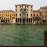 Venice view — Stock Photo #73637371