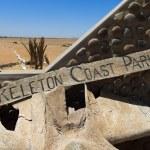 Skeleton coast gate — Stock Photo #76467459