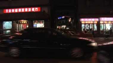 Beijing Street at Night — Stock Video