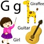 Illustrator of G alphabet — Vettoriale Stock  #57510317