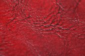 Leather texture background surface — Stock Photo