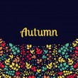 Autumn falling leaves background.Can be used for wallpaper,design of invitation,card, web page background, for cover notebook, diary, for fashion design, for design of utensils ,etc — Stock Vector #66177269