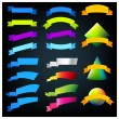 Bright colors ribbons and banners — Stock Vector #71505793