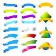 Bright colors ribbons and banners — Stock Vector #71506013