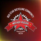 Motorbike repair label — Stock Vector