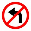 Illustration of no left turn round sign on white background — Stock Vector #65957661