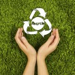 Concept protect nature,recycle. — Stock Photo #61325639