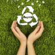 Concept protect nature,recycle. — Stock Photo #61325701
