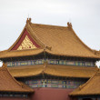 The Forbidden City in Beijing, China — Stock Photo #56957993