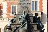 Adam Mickiewicz Anıtı detay — Stok fotoğraf