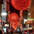 Christmas red light balls on a street — Stock Photo #69197875