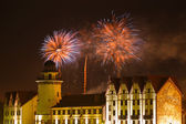 Fireworks over the Fishing Village in Kaliningrad — Stock Photo