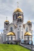 Church of All Saints in Yekaterinburg — Stock Photo
