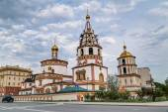 Church in Irkutsk, Russia — Stockfoto