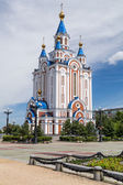 Russian Orhodox Church in Khabarovsk, Russia — Stock Photo