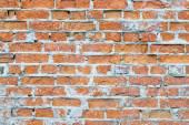 Muur — Stockfoto