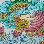 Dragon painting on granite wall — Stock Photo #73847483