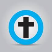 Icons Crosses logo vector illustration — Stock Vector