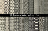 Geometric Seamless Patterns.vector — Vettoriale Stock