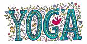 The word yoga. — Stock Vector