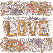 Όμορφο πορτοκαλί κάρτα με την λέξη αγάπη — Διανυσματικό Αρχείο