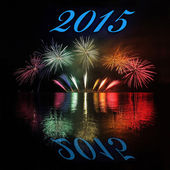 2015 with fireworks — Stock Photo