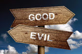 Good Or Evil — Stock Photo