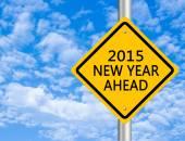 New Year Ahead — Stock Photo